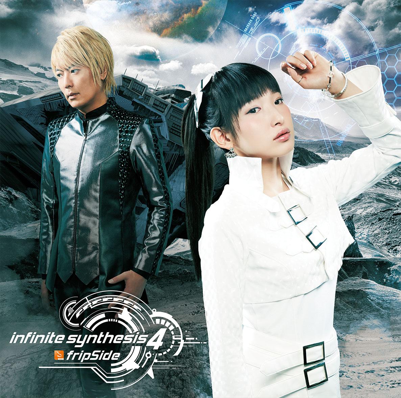 5th Album]infinite synthesis 4...